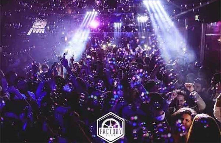 Factory Club - Roma 1